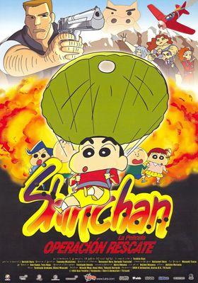 Crayon Shin chan: Dengeki! Buta no Hizume Daisakusen's Poster