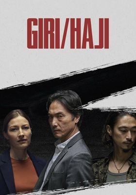 Giri/Haji's Poster