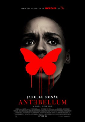 앤티벨럼의 포스터