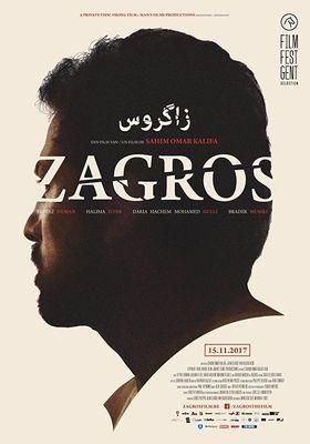 자그로스의 포스터