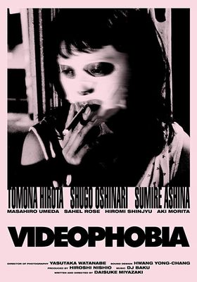 Videophobia's Poster