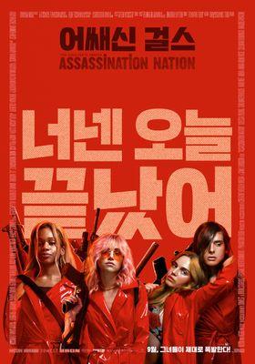 Assassination Nation's Poster