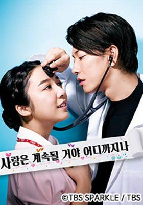 An Incurable Case of Love's Poster
