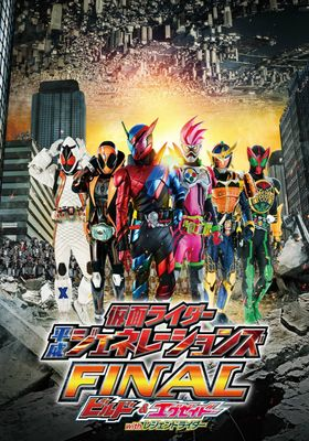 Kamen Rider Heisei Generations FINAL: Build & Ex-Aid with Legend Riders's Poster