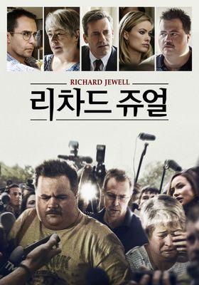 Richard Jewell's Poster