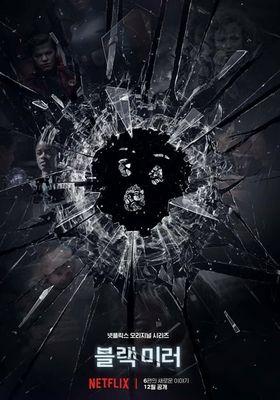 Black Mirror Season 4's Poster