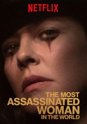 매일 살해당하는 여자의 포스터