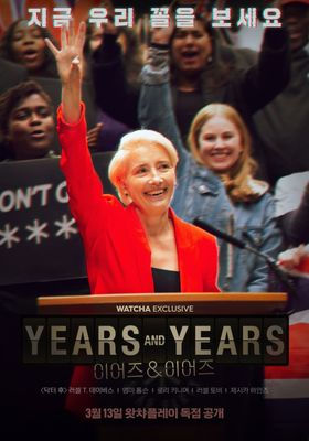 Years and Years 's Poster