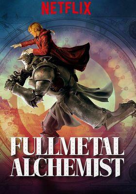Fullmetal Alchemist's Poster
