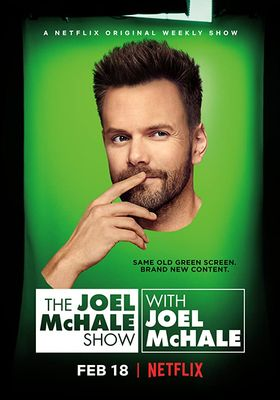The Joel McHale Show with Joel McHale 's Poster