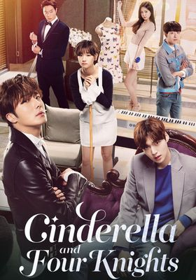 Cinderella and Four Knights 's Poster