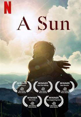 A Sun's Poster