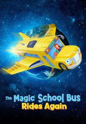 신기한 스쿨 버스 2의 포스터