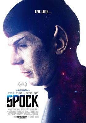 『スポックのために』のポスター