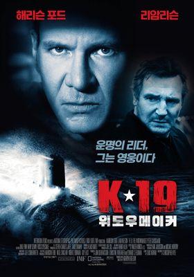 K-19: The Widowmaker's Poster