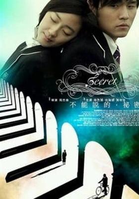 Secret's Poster