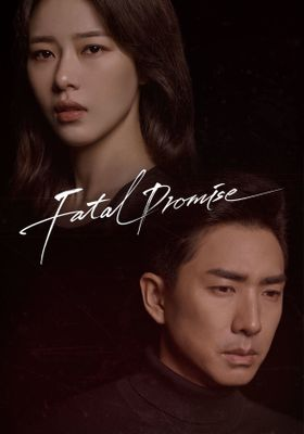 Fatal Promise 's Poster