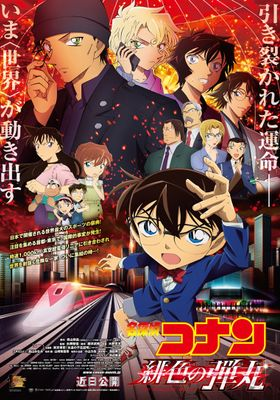 Detective Conan: The Scarlet Bullet's Poster