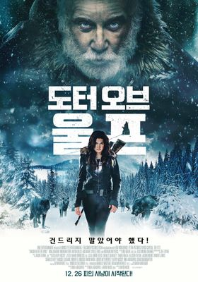 Daughter of the Wolf's Poster