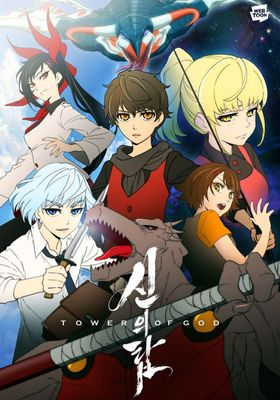 Tower of God's Poster