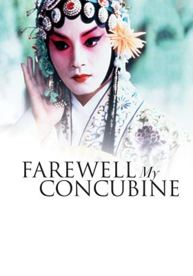 Farewell My Concubine's Poster