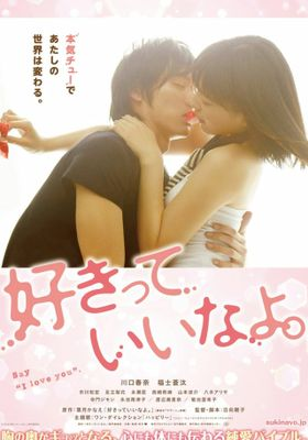 Say 'I Love You''s Poster