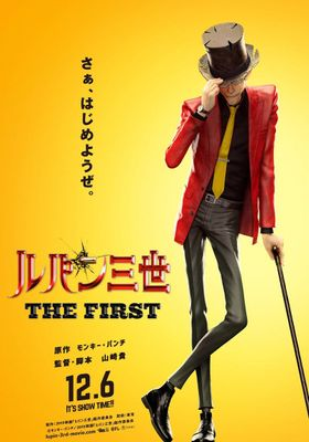 Lupin III The First THE FIRST's Poster