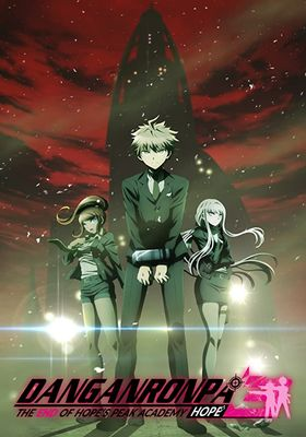 Danganronpa 3: The End of Hope's Peak Academy - Hope Arc's Poster