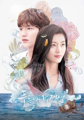 The Legend of the Blue Sea's Poster