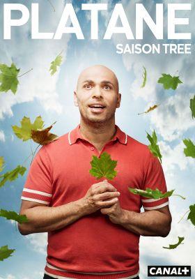 플레인 트리 시즌 3의 포스터