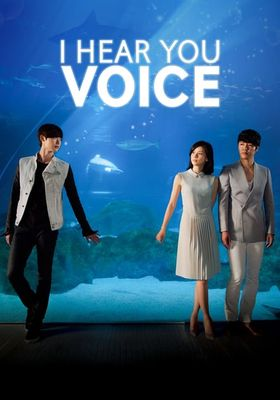I Hear Your Voice 's Poster