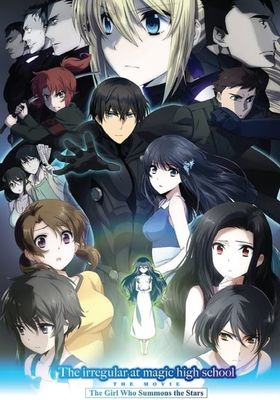 The Irregular At Magic High School The Movie The Girl Who Calls The Stars's Poster