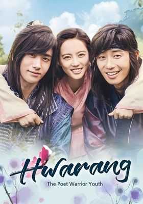 Hwarang: The Poet Warrior Youth 's Poster