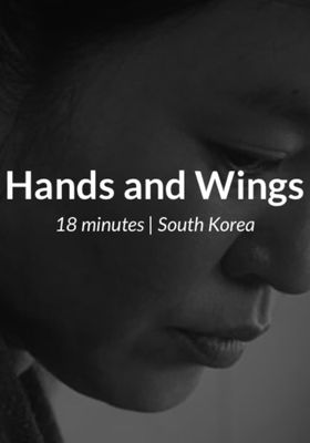 Hands and Wings's Poster