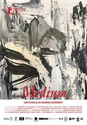 마르가리타의 선율의 포스터