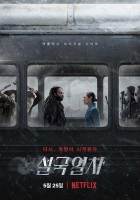 Snowpiercer Season 1's Poster