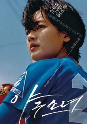 Baseball Girl's Poster