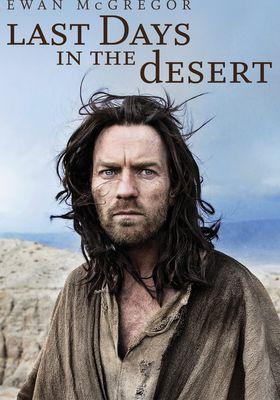 Last Days in the Desert's Poster