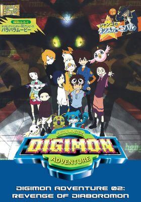 Digimon Adventure 02: Revenge of Diaboromon's Poster