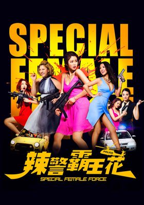 Special Female Force's Poster