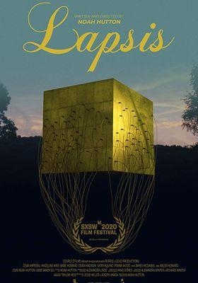 랩시스의 포스터