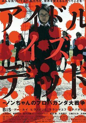 Idol is Dead: Non-chan's Propaganda Major War's Poster