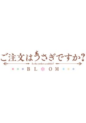 Is the Order a Rabbit? Bloom's Poster