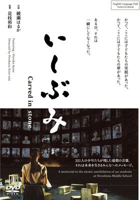 いしぶみ's Poster