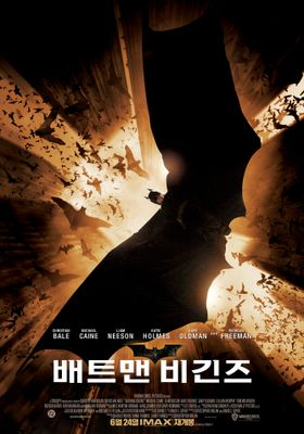 Batman Begins's Poster