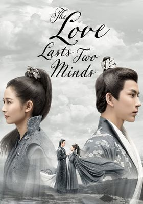 The Love Lasts Two Minds 's Poster