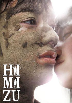 Himizu's Poster