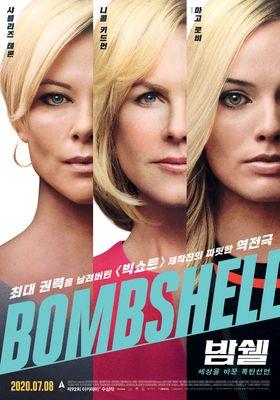 Bombshell's Poster