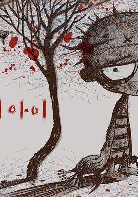 좀비 아이's Poster