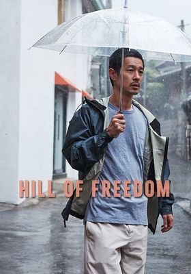Hill of Freedom's Poster